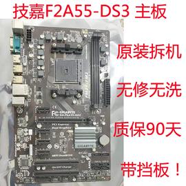 华硕/技嘉A55 FM2/FM2+主板支持双通道DDR3三代内存hdmi集显图片