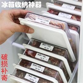 韩国进口昌信冰箱收纳盒饺子密封冷冻便当盒长方形保鲜盒Changsin