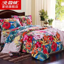 北极绒家纺 加厚磨毛全棉四件套纯棉保暖套件床上用品1.5m1.8米床