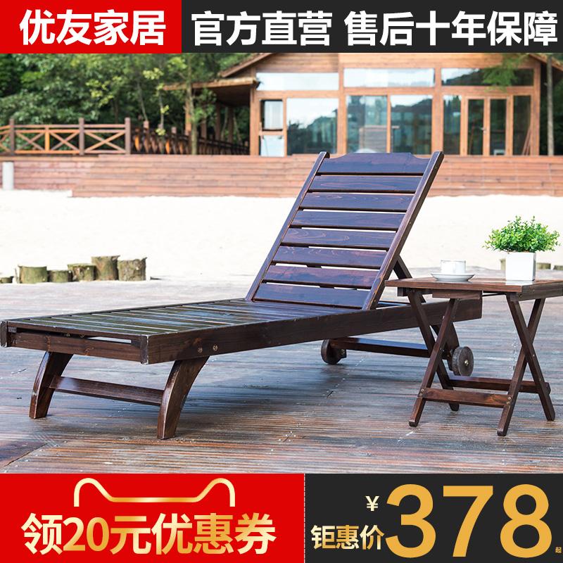 ��_休�e椅子午休躺椅�敉夥栏���木沙�┮握郫B躺椅午睡夏季躺椅