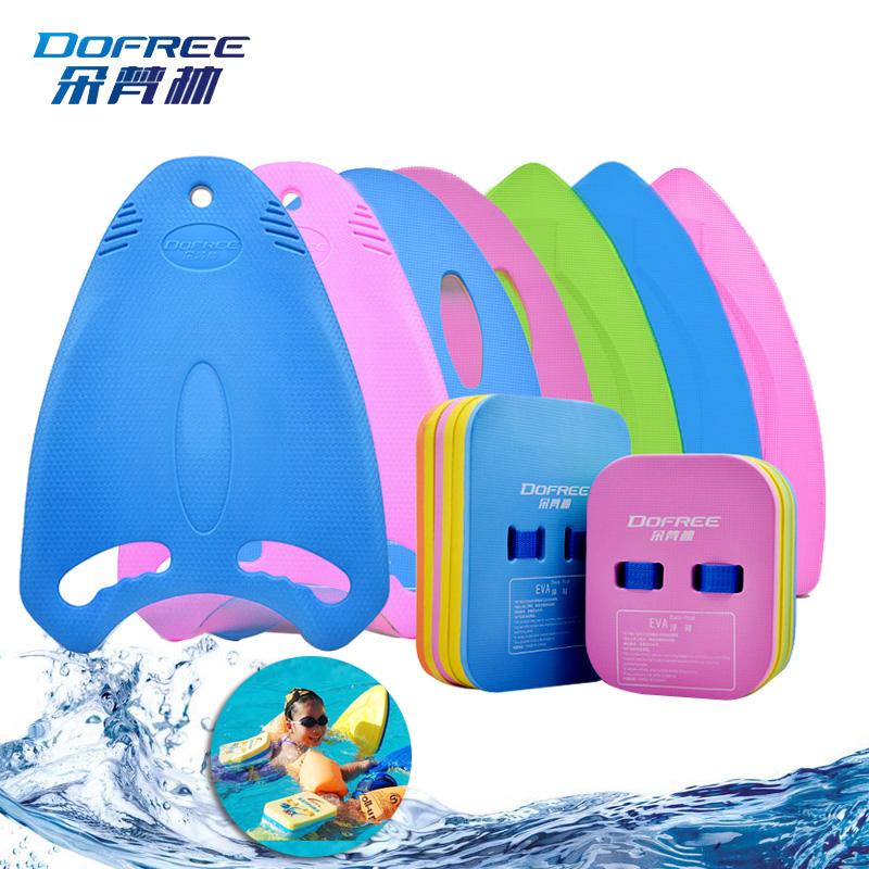 浮板成人儿童游泳板成人浮板初学者打水板加厚成人专业自由泳浮板