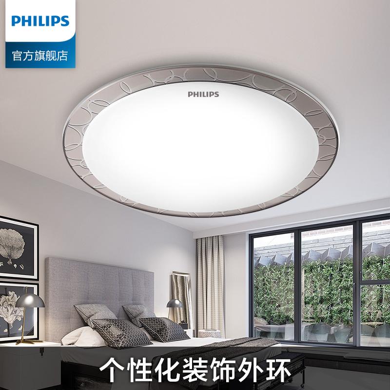 飞利浦照明LED吸顶灯 现代简约卧室灯照明圆形灯具恒源
