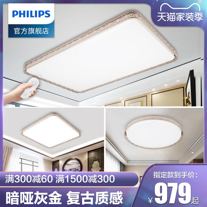飞利浦LED吸顶灯新中式卧室灯饰现代简约中国风客厅灯具套餐悦禅