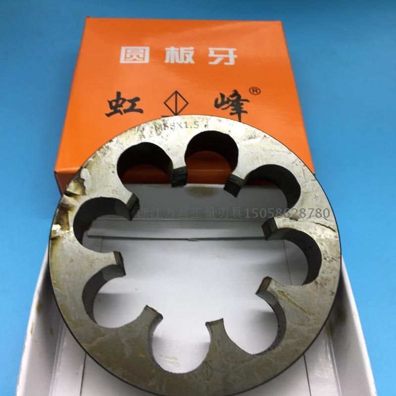 Радуга пик юань сад круглый баня M14M16M18M20M22M24X0.5X1*1.25*1.5*2*2.5*3 баня