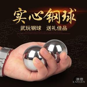 锻练保定转珠铁球铁蛋子手转球老人按摩手球保健手部器材通用男女