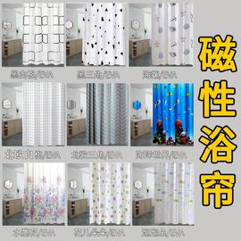 磁性浴帘套装卫生间挡水条干湿分离日本隔断帘子浴室洗澡间防水布