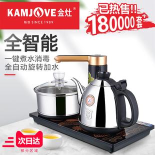 金灶K9全自动上水电热水壶电茶炉烧水壶保温一体茶杯消毒锅家用