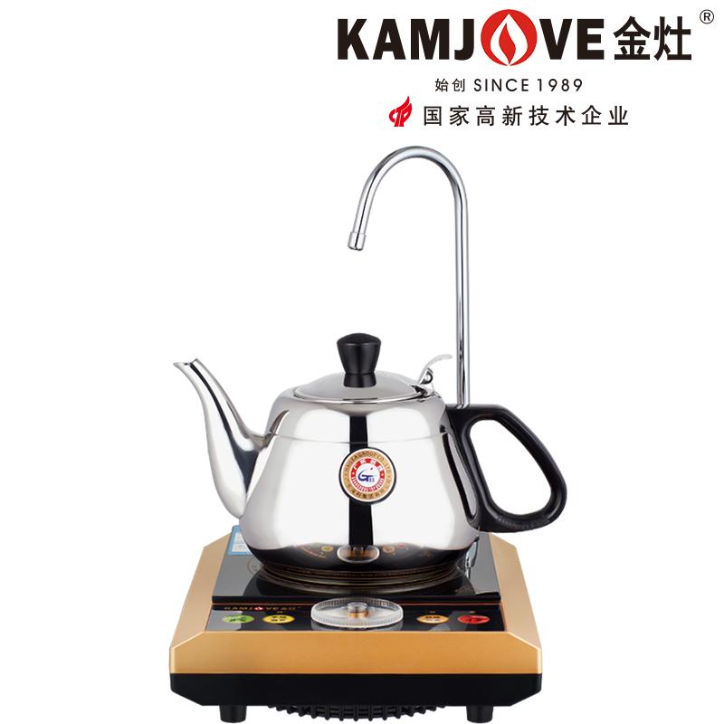 KAMJOVE 金灶S130A數碼智能茶道電磁茶爐茶具自吸加水茶壺自動