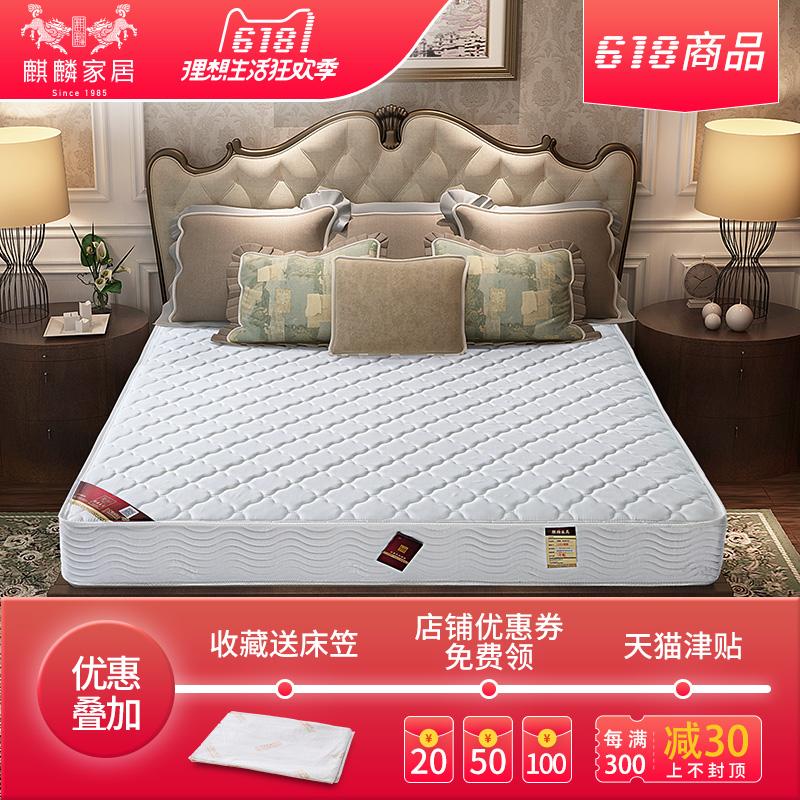 麒麟床垫质量好吗,耐用吗