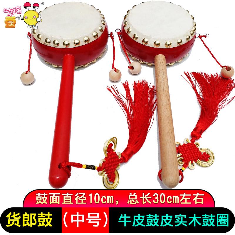 Барабаны-погремушки Артикул 594997259260