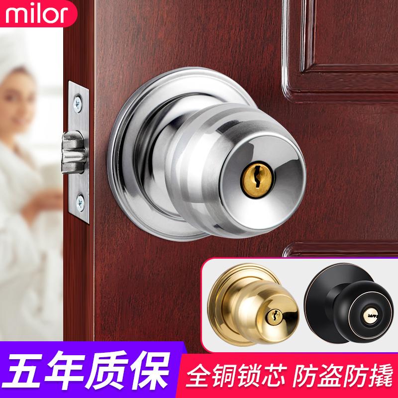 门锁家用通用型球形锁室内卧室卫生间锁具老式房门木门不锈钢圆锁