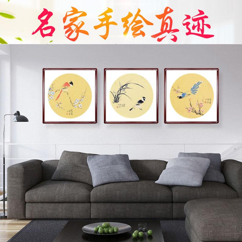 动物人物花鸟画定制山水书画客厅卧室装饰画国画名人手绘真迹字画