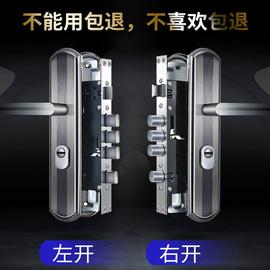 防盗门锁套装加厚家用通用型锁具门把手配件全套大门双老式拉手锁图片