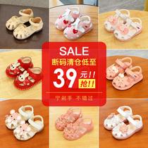 宝宝凉鞋女2岁3小公主学步鞋夏季婴儿软底夏天婴幼儿鞋子0六个月1