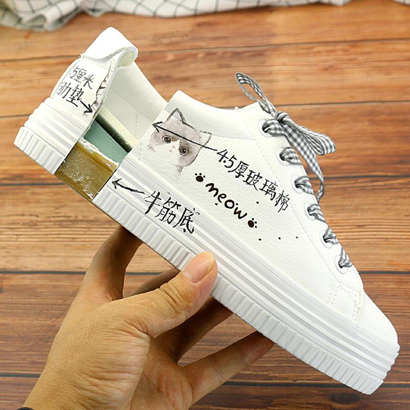 限4000张券基础小白鞋女2019新款百搭皮面单鞋
