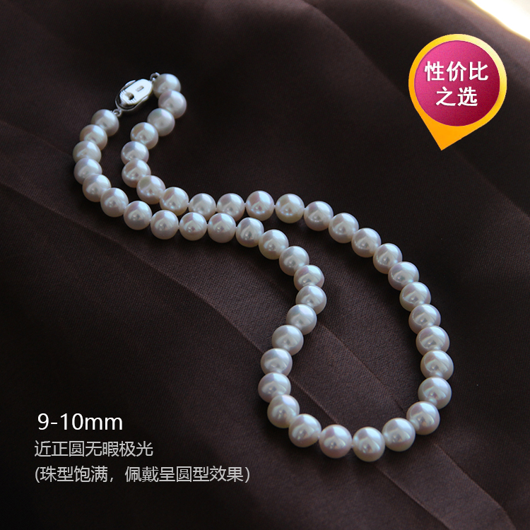 Similar to Akoya pearl, near round Aurora, flawless freshwater pearl necklace for mother and mother-in-law