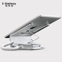 夷希微ipad防盗器展示支架苹果华为平板电脑报警锁手机充电固定托