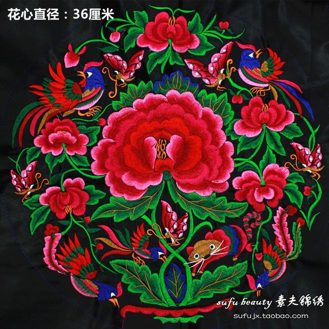 Круглая вышивальная вышивка бантики Цветок и птица сорок пион вышивка ткань национальный костюм костюм костюм костюм