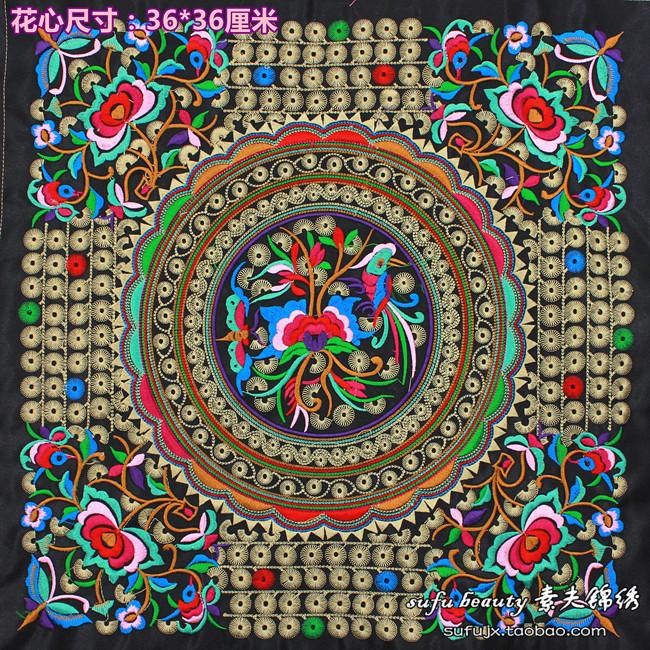 Вышивка машинная вышивка Национальный стиль Китайский стиль Miao вышивка вышивка Вышитая ткань вышивка Национальная вышивка ткань вышивка поверхности