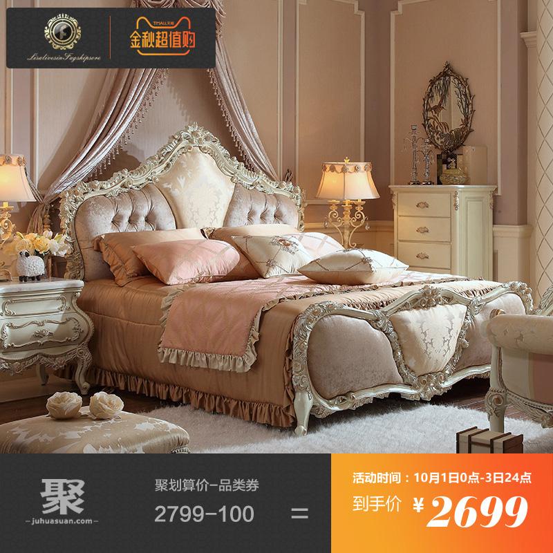 聚法丽莎法式白色高箱储物布欧式床