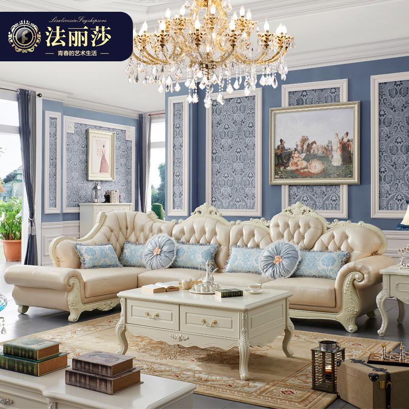 预售法丽莎家具欧式真皮沙发组合法式客厅实木转角贵妃皮艺沙发G2