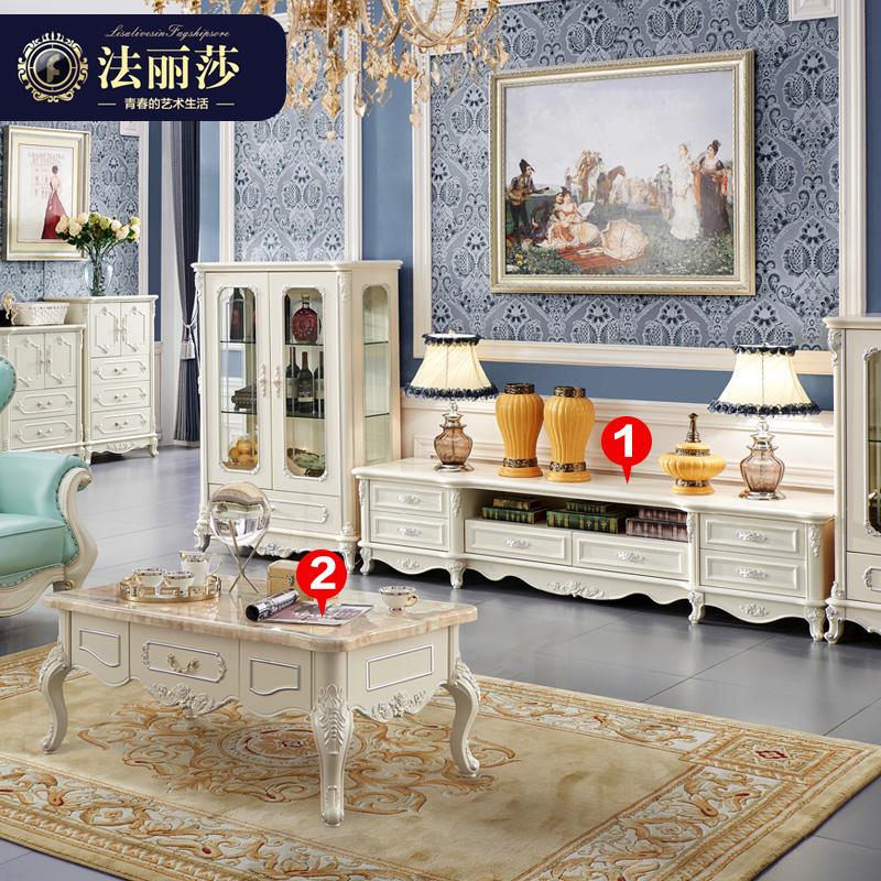 Poly France Lisa Европейский шкаф для телевизора мраморный журнальный столик небольшая мебель для гостиной комплект шкафы
