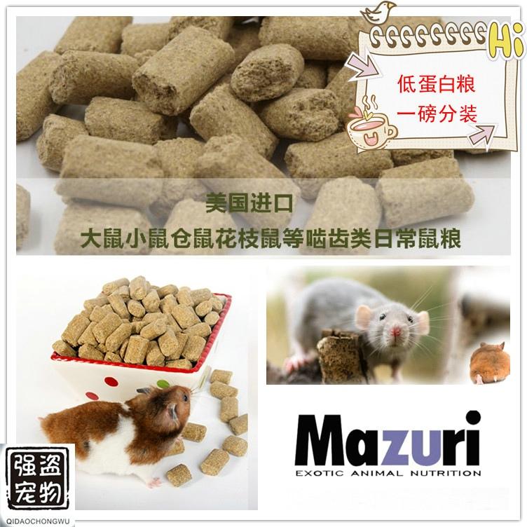 [强盗宠物饲料,零食]强盗宠物--美国Labdiet马祖瑞月销量50件仅售28元