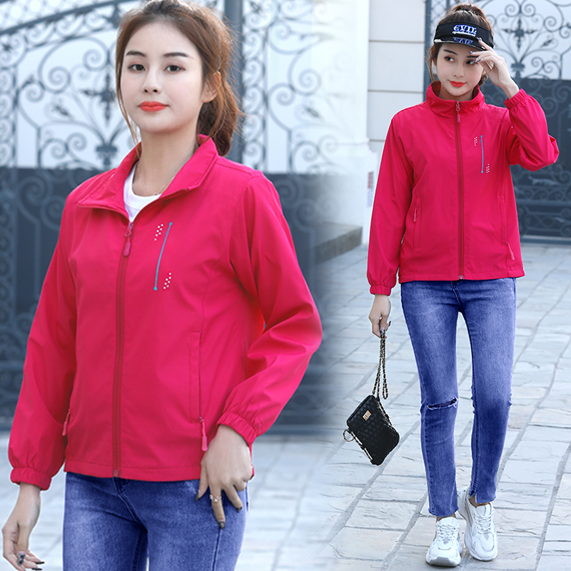 2020 spring and autumn large new leisure outdoor sports jacket Korean Jacket Womens windbreaker thin overalls