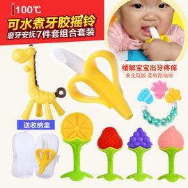 婴儿牙胶全硅胶香蕉牙刷磨牙棒宝宝磨牙固齿器咬咬乐安抚玩具无毒