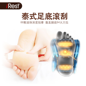 iRest/艾力斯特足疗机脚底滚轮加热腿部按摩器老人美足宝电动C30
