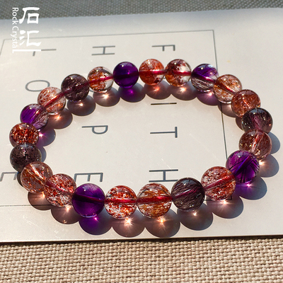超七水晶手链 天然金草莓晶手链 女 紫发晶水晶聚宝盆 招财转运