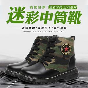 2021春秋季新款儿童牛皮靴子军靴