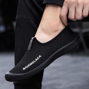 轻便透气呼吸网面懒人运动鞋 无鞋 男装 防臭休闲网鞋 夏季 带网状板鞋