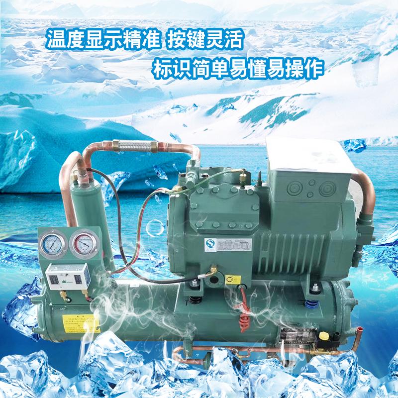 比泽尔冷库制冷压缩机全套定制 冷冻机组半封大小型制冷设备5-40P