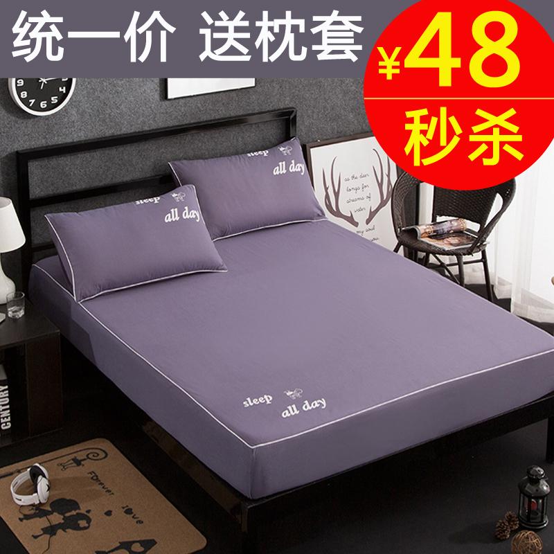 床笠單件全棉床墊套1.5米2.0m純棉床單床罩床套1.8床席夢思保護套