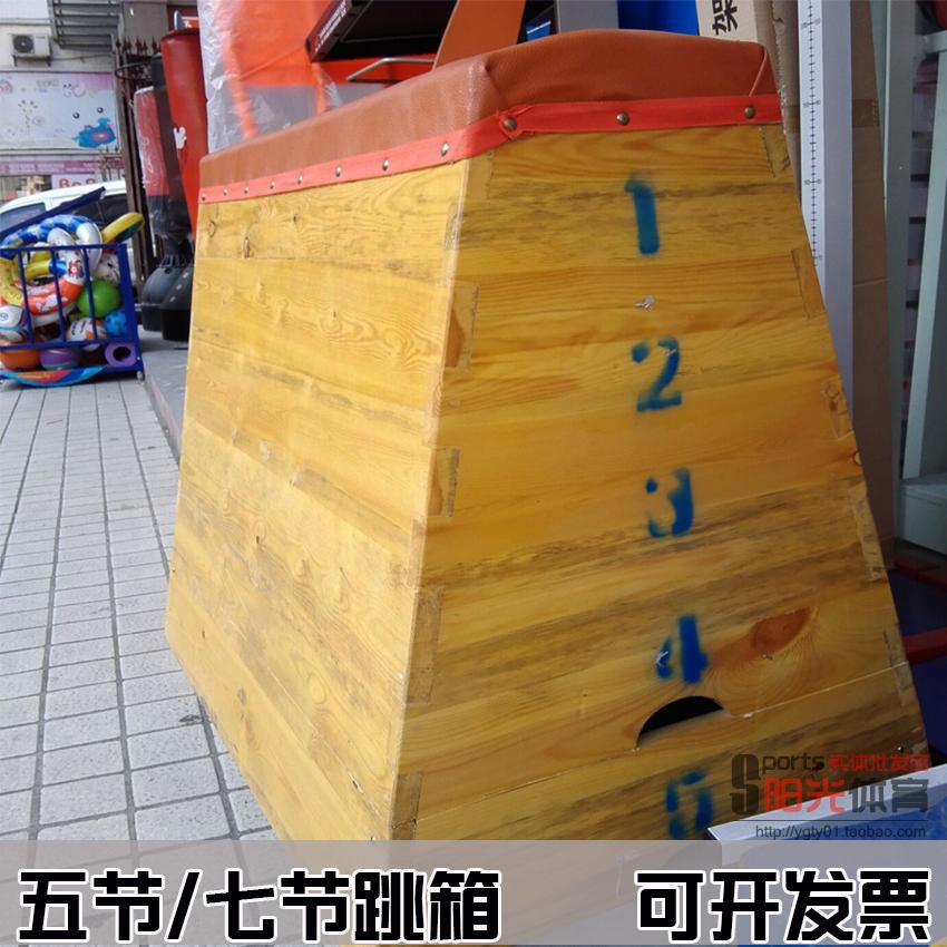 Пять дерево обучение перейти коробка 5 фестиваль /7 фестиваль съемный подушка отскок седло лошадь гимнастика перейти коробка учащиеся средней школы