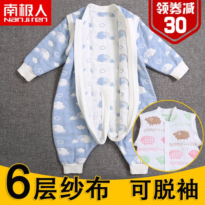 Спальная одежда для детей Артикул 521352718907