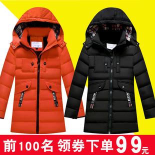 反季清倉兒童羽絨服男童中長款中大童童裝冬裝外套加厚小男孩冬季