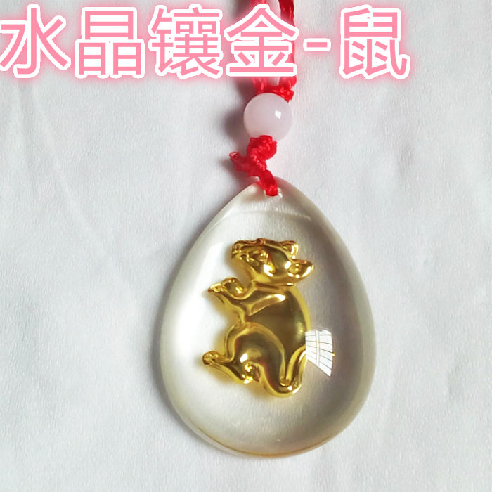 Buy two get one free, crystal inlaid gold Zodiac Necklace, mouse Pendant Necklace, mens and womens gifts for children