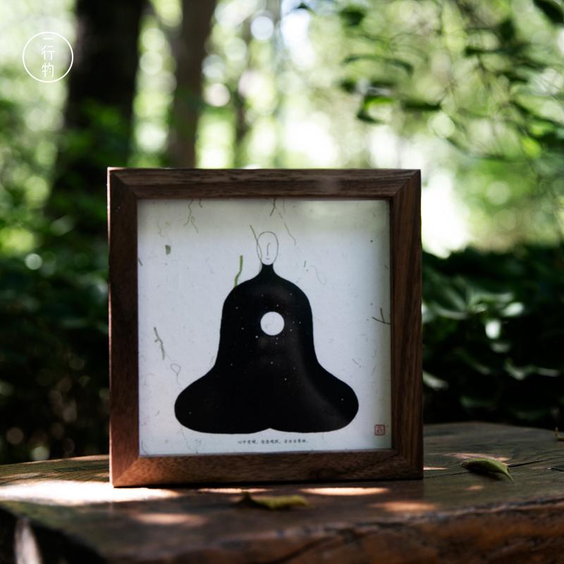 装饰画原创摆台实木相框黑胡桃木佛文人画有明见微系列一行物