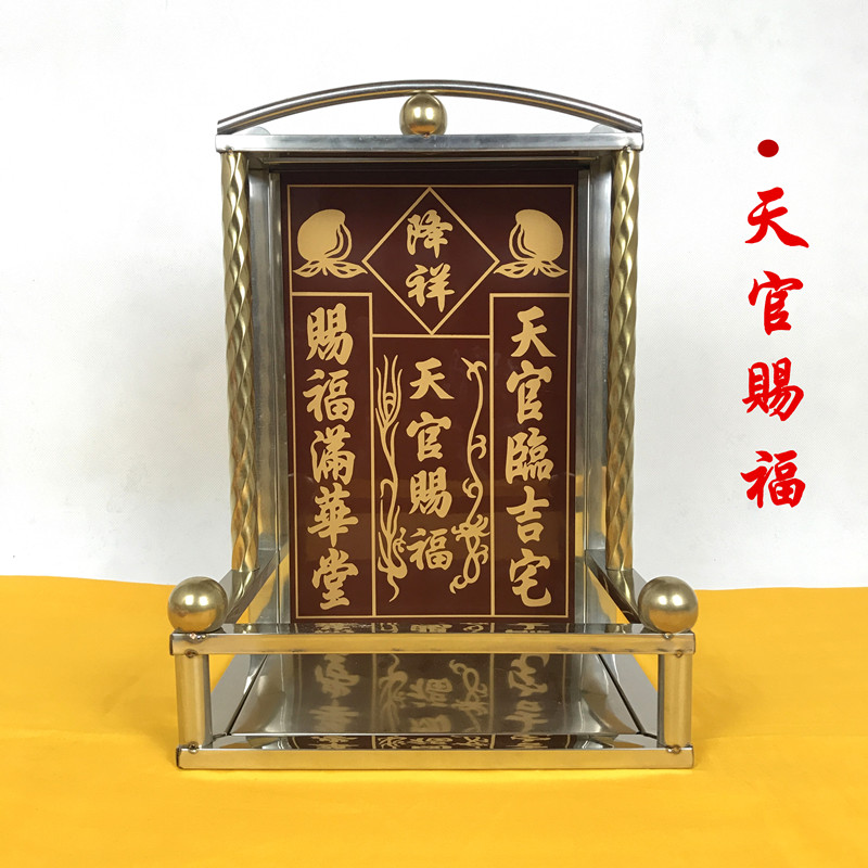 Бесплатная доставка по китаю Печь Дингфу золотой Колонка из нержавеющей стали рама богов благословение таблеток керамических таблеток дверь рот дверь сотрудник