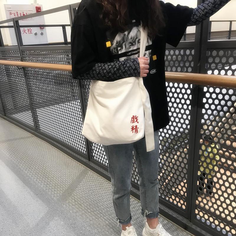 ins慵懒风女斜挎帆布包大容量韩版日系学生单肩帆布袋肩带可调节(用43.2元券)