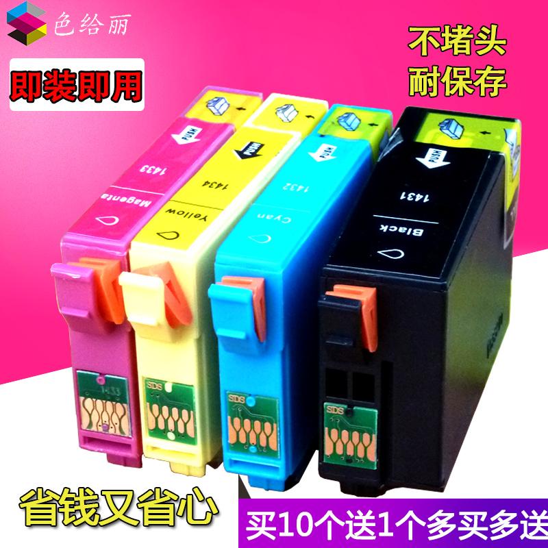 色给丽适用爱普生Epson WF-7521 7511 ME330 ME350 620F 960FWD ME33 ME35 ME340 620F 打印机墨盒 10送1