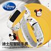 迪士尼智能手环初中学生防水手表好用吗