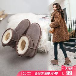 2020年新款秋冬季短筒女靴子雪地靴