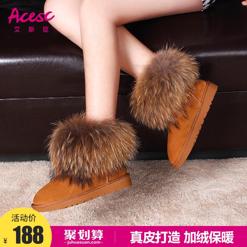 艾斯臣雪地靴女真皮狐狸毛短靴平底短筒加绒棉鞋女靴冬季毛毛女鞋