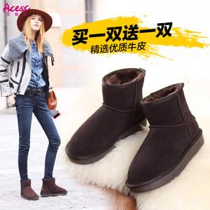 艾斯臣雪地靴女秋冬季女靴子短靴短筒靴韩版百搭学生保暖加绒棉鞋