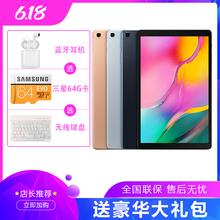 2019新品上市 Samsung/三星 Galaxy Tab A T510 10.1 平板电脑安卓 智能平板电脑 二合一吃鸡王者荣耀PAD