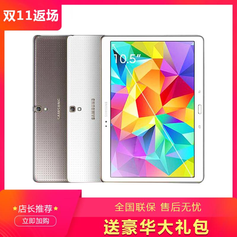 Samsung/三星 SM-T805C GALAXY Tab S 16GB 通话4G智能平板二合一游戏平板T800 T700 T705C 平板电脑安卓