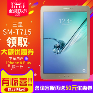 Samsung/三星 GALAXY Tab S2 SM-T715C 4G 32GB8英寸平板电脑安卓